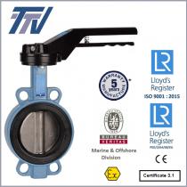 Przepustnica TTV typ 1147