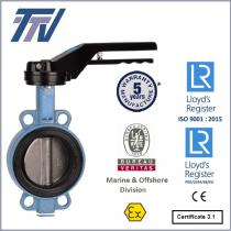 Przepustnica TTV typ 1149