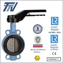 Przepustnica TTV typ 1151